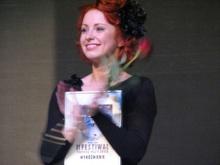 II Festiwal Teatrów Muzycznych - nagrody